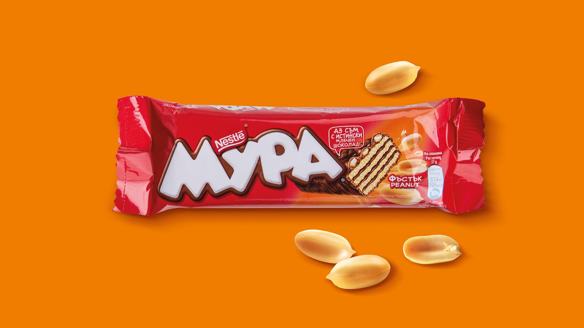 mypa10 projekty opakowan
