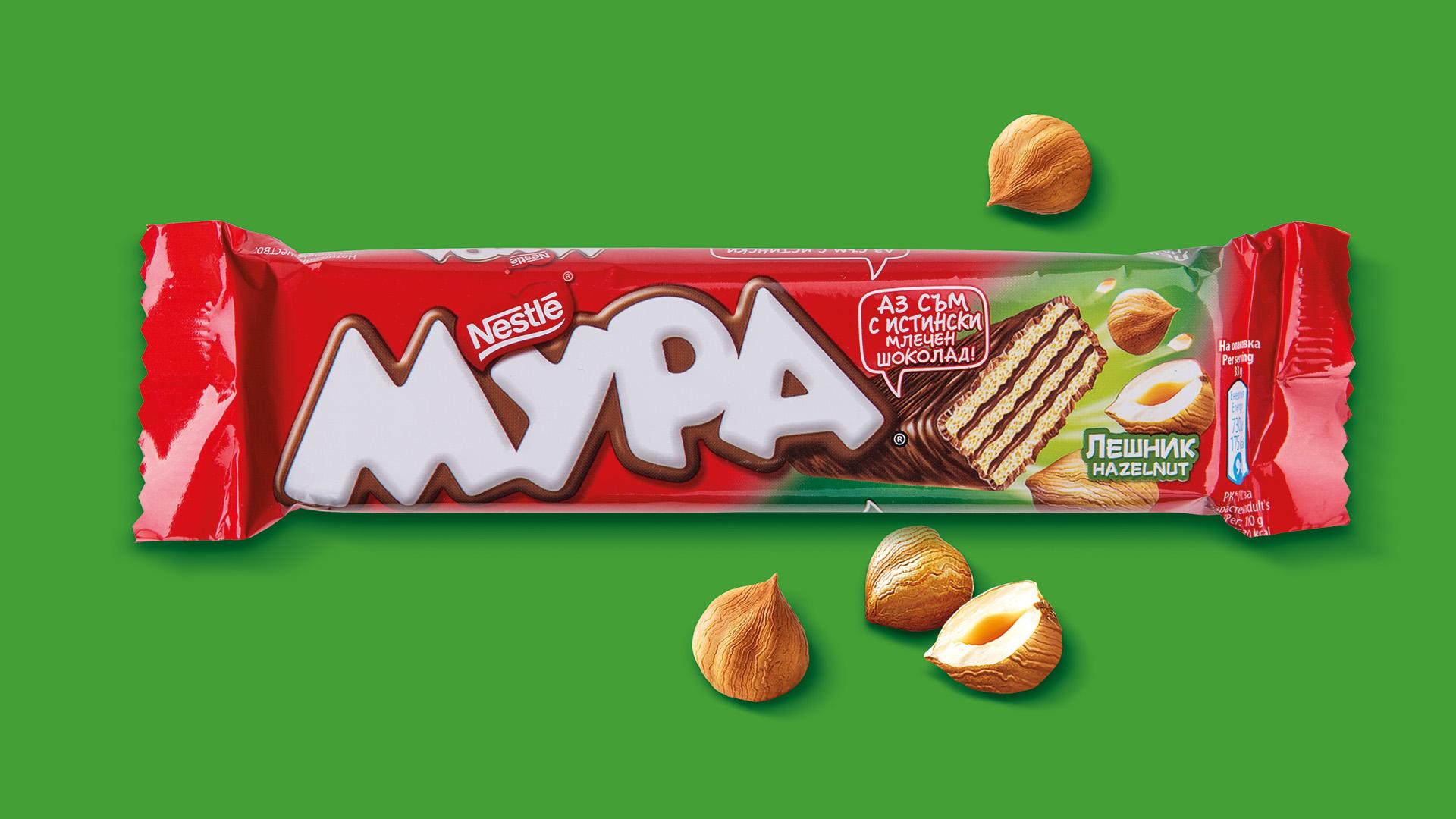 mypa3 agencja brandingowa
