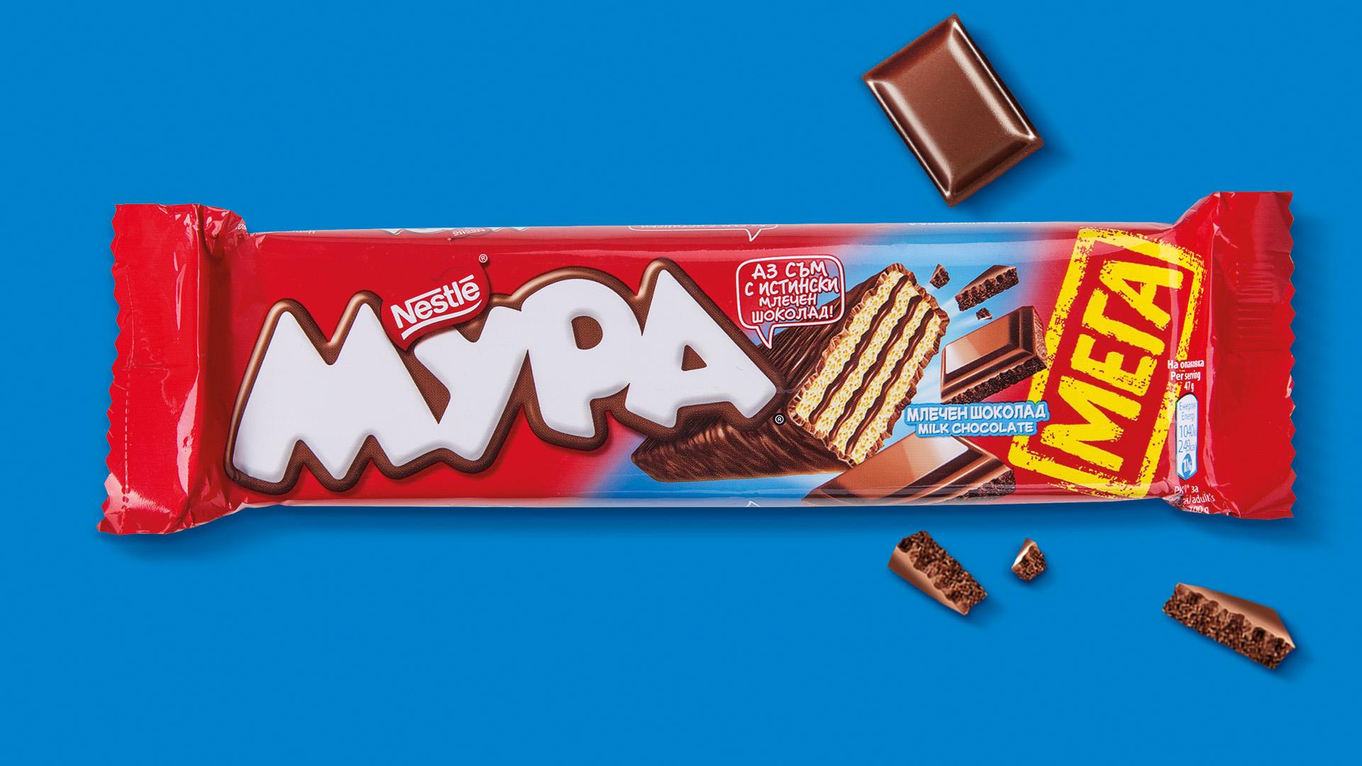 mypa6 projekty opakowan